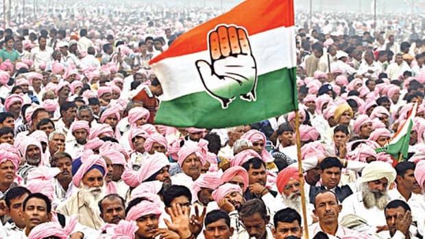 Congress GST