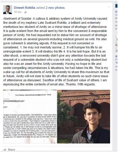 sushant rohilla amity law school delhi suicide