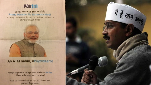 paytm kejriwal black money modi