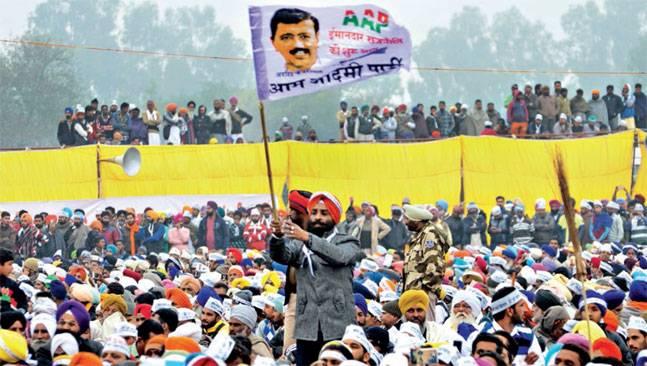 AAP Punjab