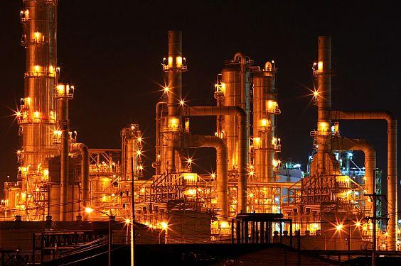 Saudi Oil IPO