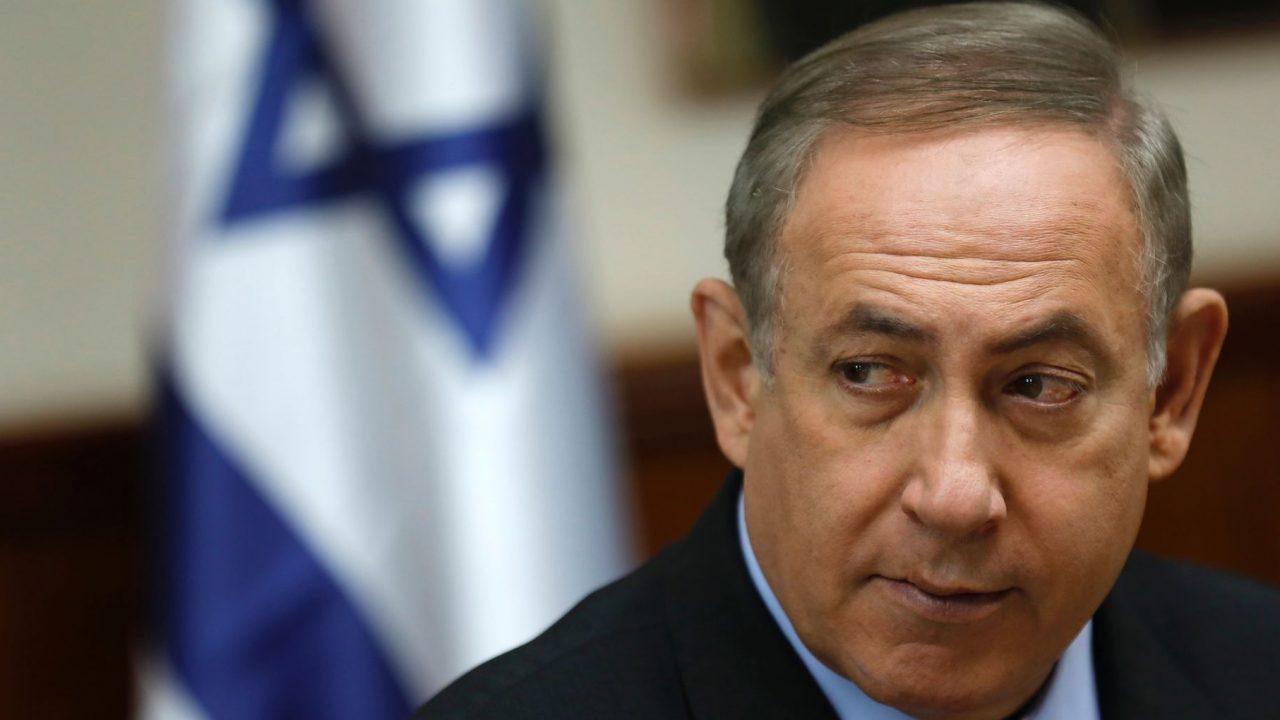 israel un Netanyahu