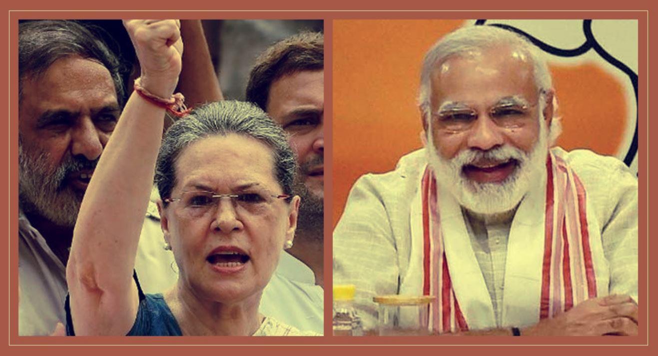 Congress Modi