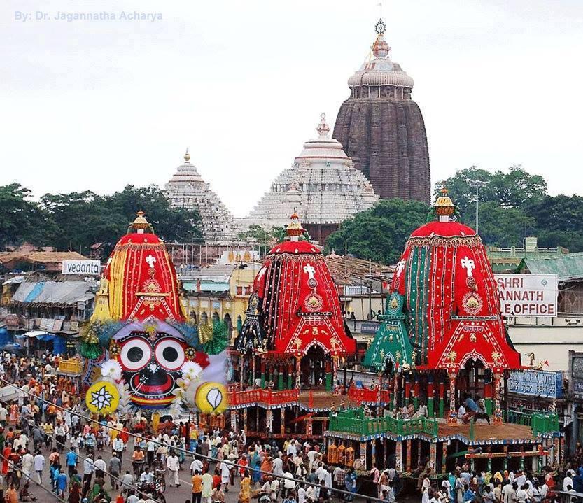 Jagannatha Mahaprabhu