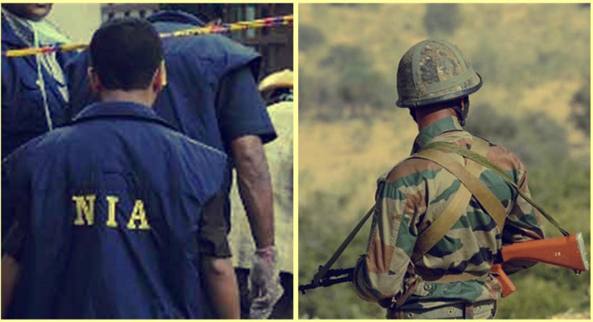 NIA Army Kashmir
