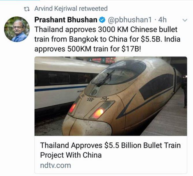 Bullet Train Arvind