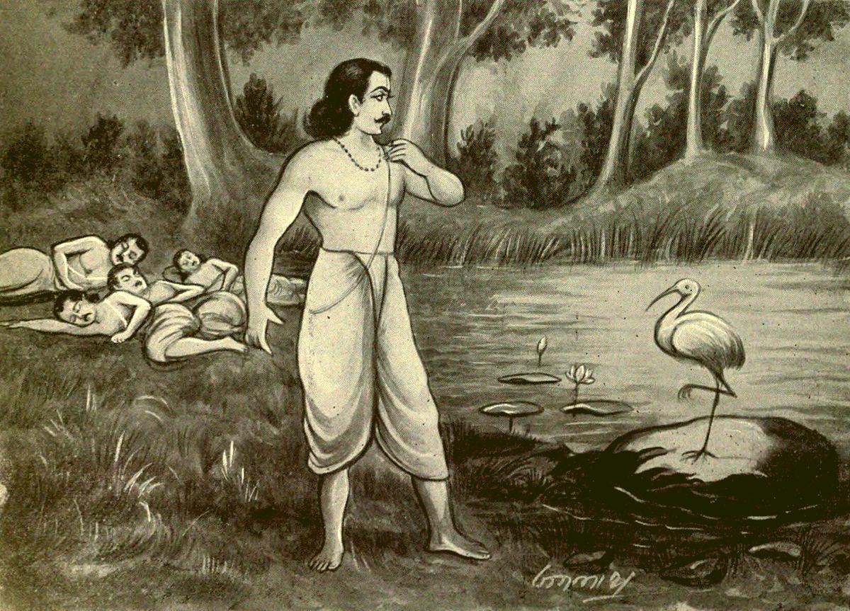 Yudhishtra