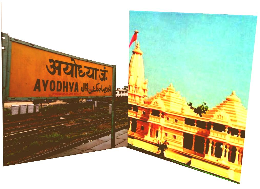 Temple Station Ayodhya