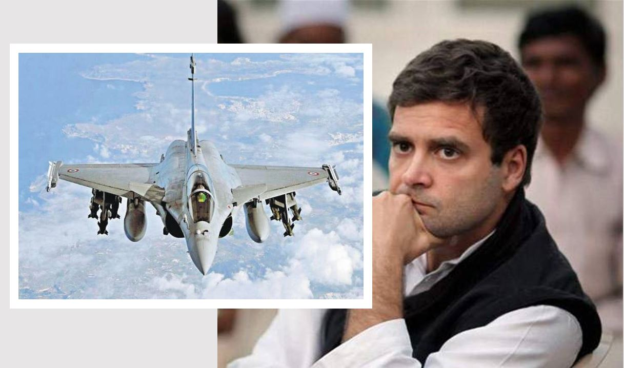 Congress Rafale