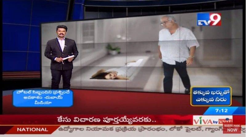 Sridevi Death Media