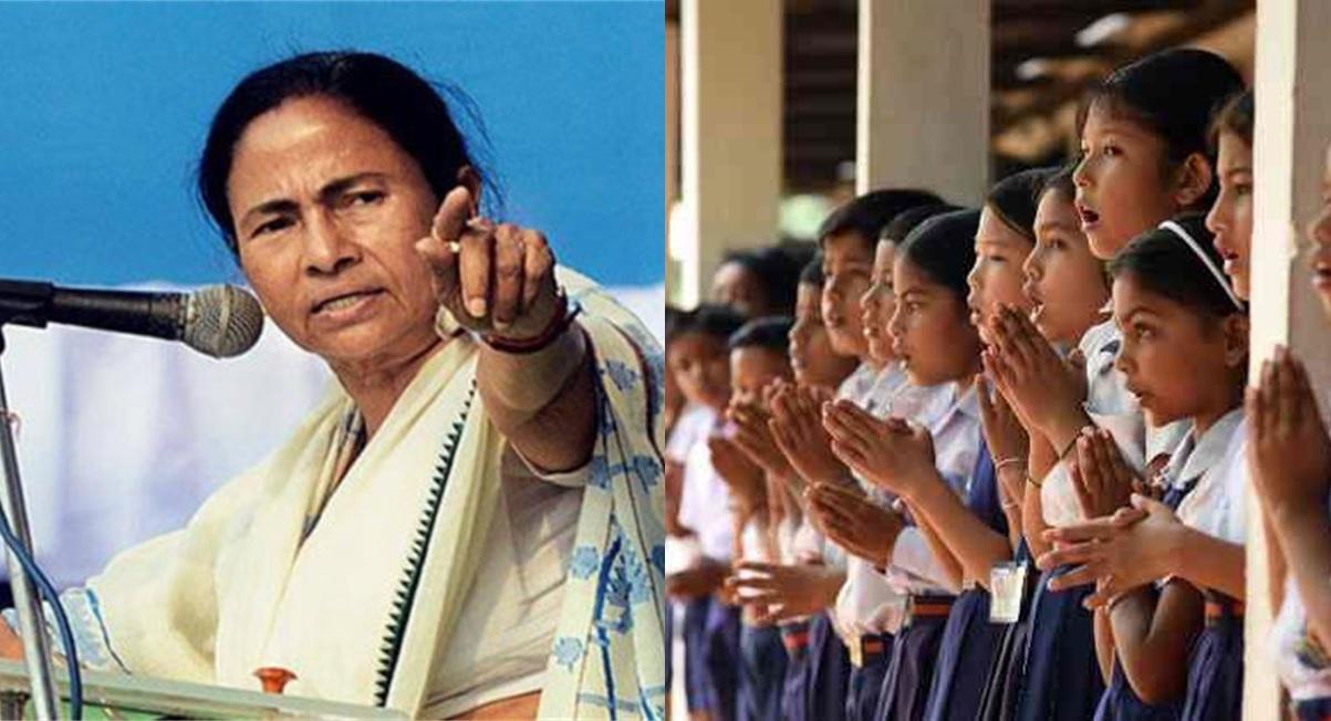 West Bengal RSS schools