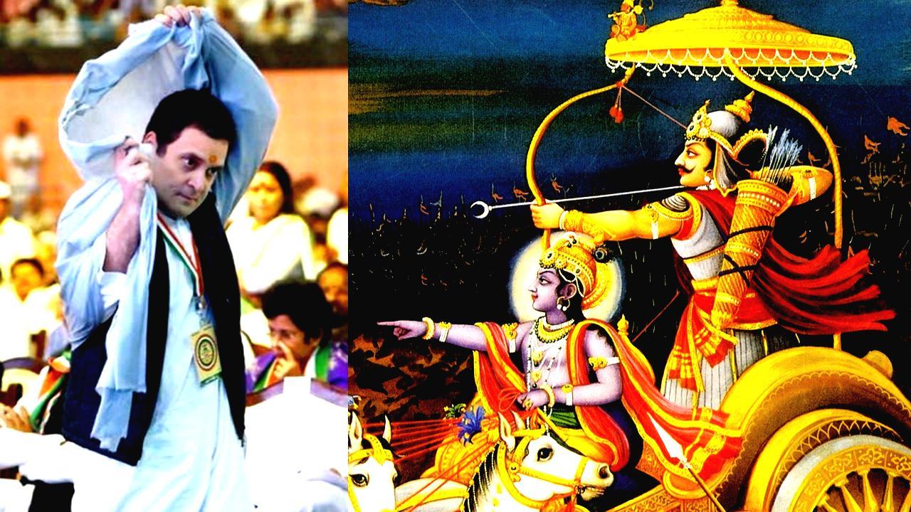 Rahul Gandhi Mahabharata