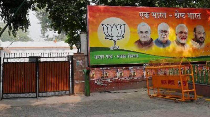BJP Office