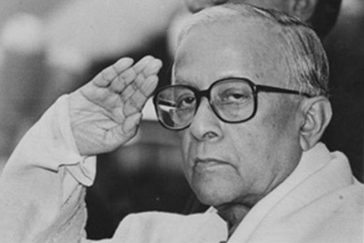 Jyoti Basu West Bengal