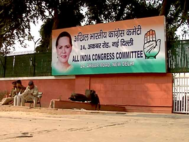 congress, headquarter, funds
