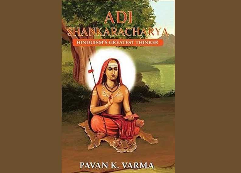 shankracharya, sanatana dharma