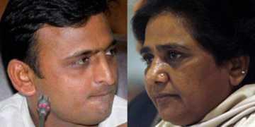 Mayawati Chandrashekhar Bhim Sena