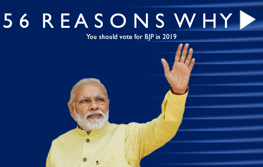 56 reasons why