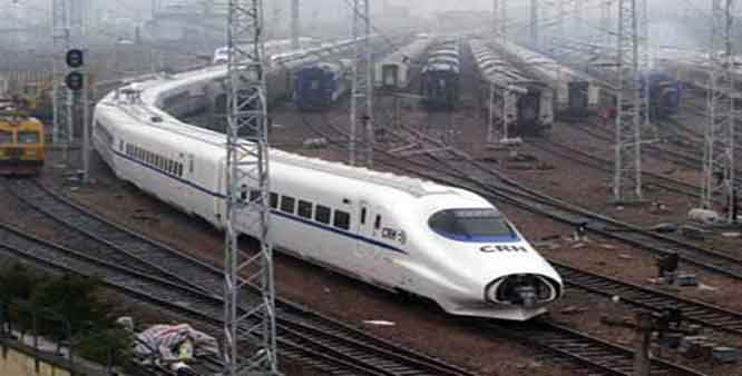 Kolkata Bullet Train