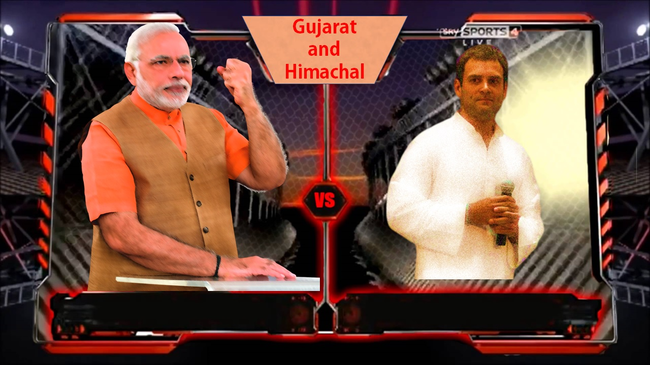 भाजपा कांग्रेस हिमाचल गुजरात