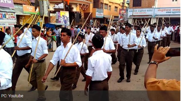 कर्नाटक आरएसएस